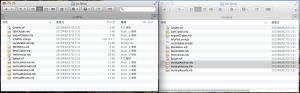 リネームして/en.lprojからファイルをコピーする